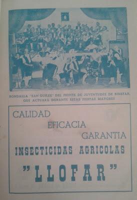 Publicidad interior en Programa Fiestas Binéfar 1960 con Rondalla San Quilez