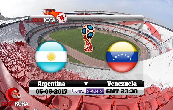 مشاهدة مباراة الأرجنتين وفنزويلا اليوم 5-9-2017 تصفيات كأس العالم