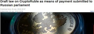 러시아, 크립토 루블 (CryptoRuble : CRUR, 암호화 전자화폐) 법안 제출