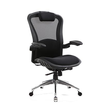 bürosit,ofis koltuğu,yönetici koltuğu,bürosit koltuk,fileli koltuk,makam koltuğu,müdür koltuğu,ofis sandalyesi,ergonomik,