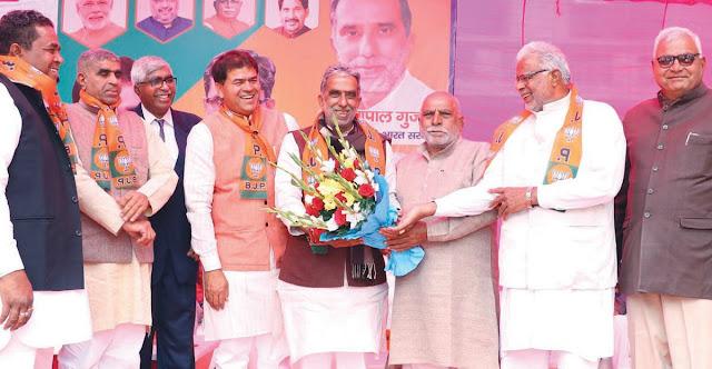 congress-leader-advocate-sunil-nagar-tigaon-join-bjp-faridabad