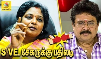 Tamilisai laughs at SV Sekar comment | BJP President