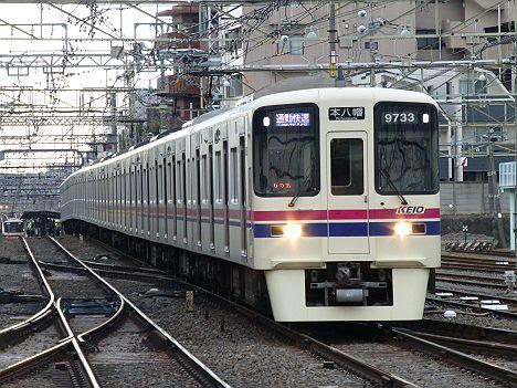 京王電鉄 都営新宿線直通 通勤快速 本八幡行き7 9030系