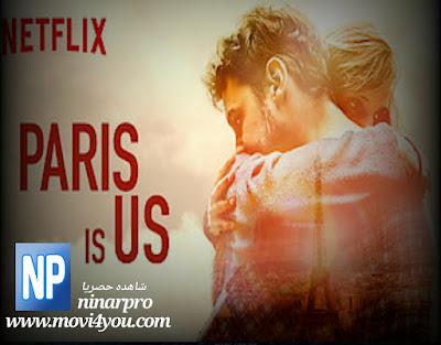 مشاهدة فيلم Paris Is Us 2019 مترجم كامل | ninarpro
