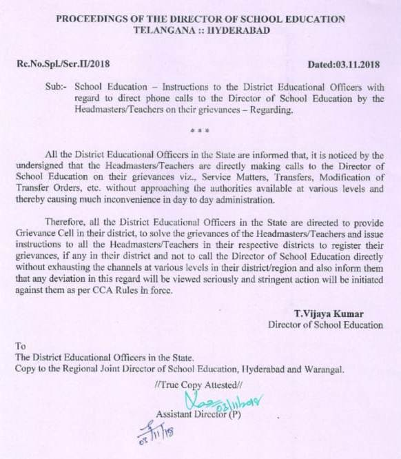 Telangana DSE Warning to HMs and Teachers on Contacting Grievance Cell Directly
