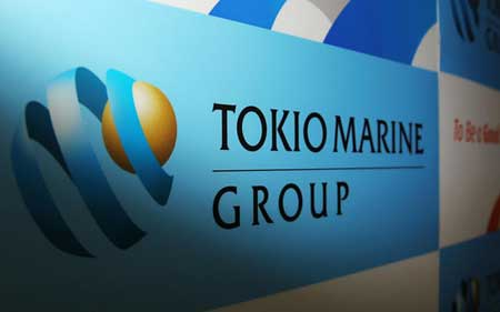 Cara Komplain ke Asuransi Tokio Marine Insurance Group