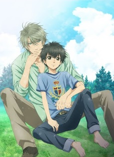 Super Lovers Episódios Online