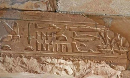 Why Does Ancient Art Contain Depictions Of Flying Aircraft, Helicopters And Dinosaurs?