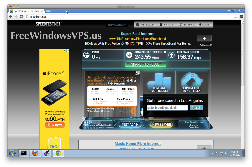 تحميل vps مجاني