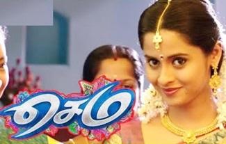 Sema Movie Scenes | GV Prakash falls for Arthana | Urttu Kannala Song | GV Prakash | Yogi Babu