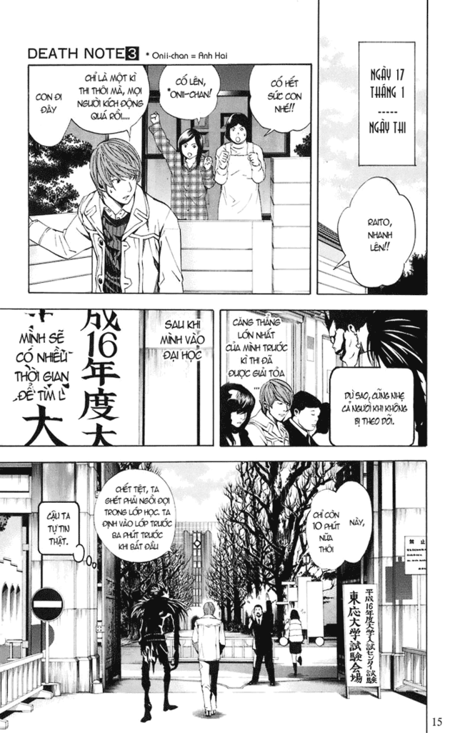Death Note chapter 018 trang 16