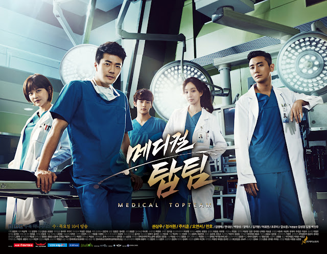 Drama Korea Medical Top Team Subtitle Indonesia