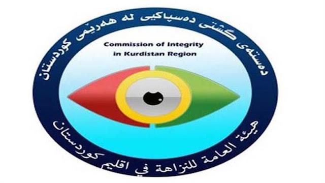 Kurdistan Temiz Eller Komisyonu
