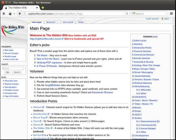 موقع الويكي على الديب ويب