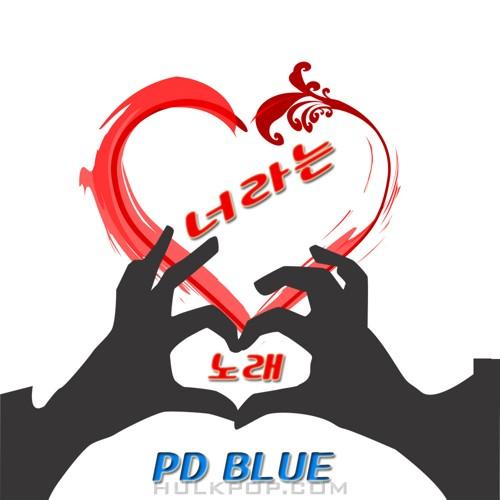 PD Blue – 너라는 노래 – Single