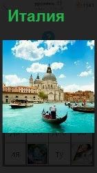 панорама Италии с гондольерами перевозящими пассажиров