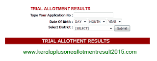 Kerala HSE Department will be published +1 trial allotment result 2016 through at the HSCAP website, Kerala plus One Trial allotment 2016, HSCAP +1 trial allotment result, Check Plus One admission trial allotment status 2016, Kerala Plus One admission status 2016-17, Kerala +1 first  year admission allotment 2016, 11th class trial allotment 2016, Kerala +1 (Plus One) trial allotment list, Kerala trial allotment result plus one admission, Plus One (+1) first allotment result 2016, hscap first allotment 2016,