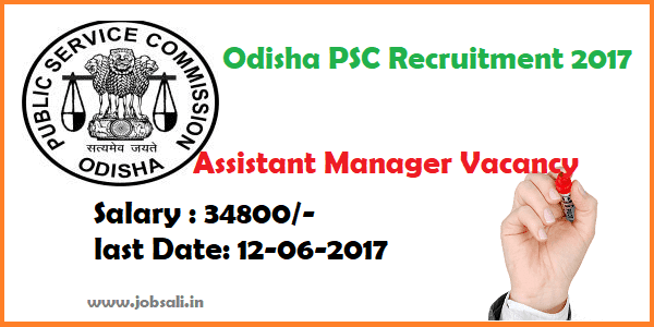 Assistant manager, Odisha Govt jobs