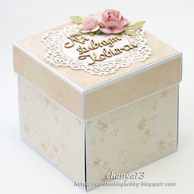 384. Exploding box ślubny z tortem