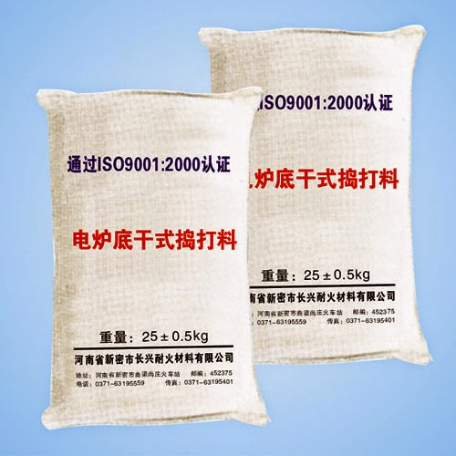 ChangXing Refractory: Several Species Of Castable
