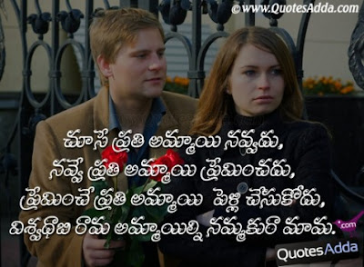 telugu love letters for her
