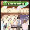 3-gatsu no Lion 2nd Season [04/22][MEGA] HDTV | 720P [115MB][Sub Español]