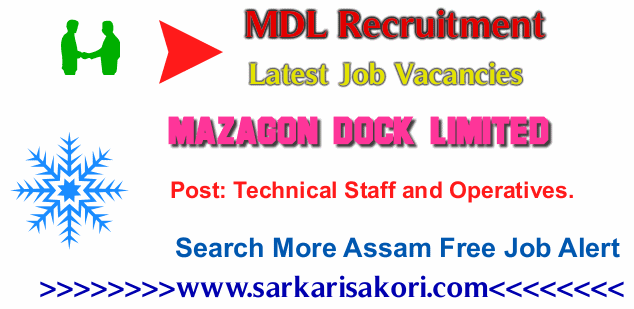 MDL Recruitment 2017 Technical Staff and Operatives