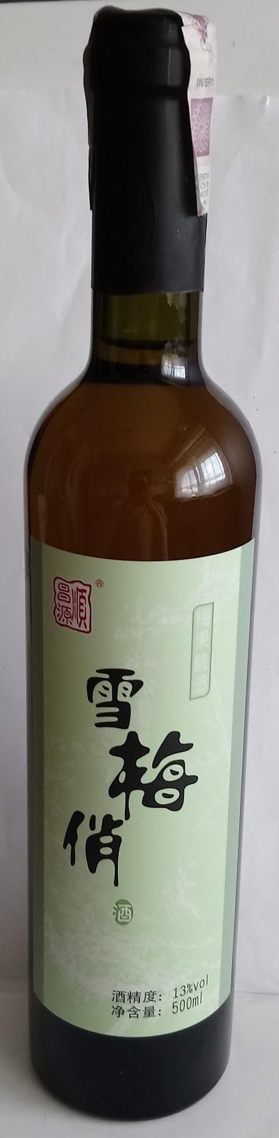 Chwile Zasłodzenia Wino śliwkowe Chińskie Guangzhou Conghua