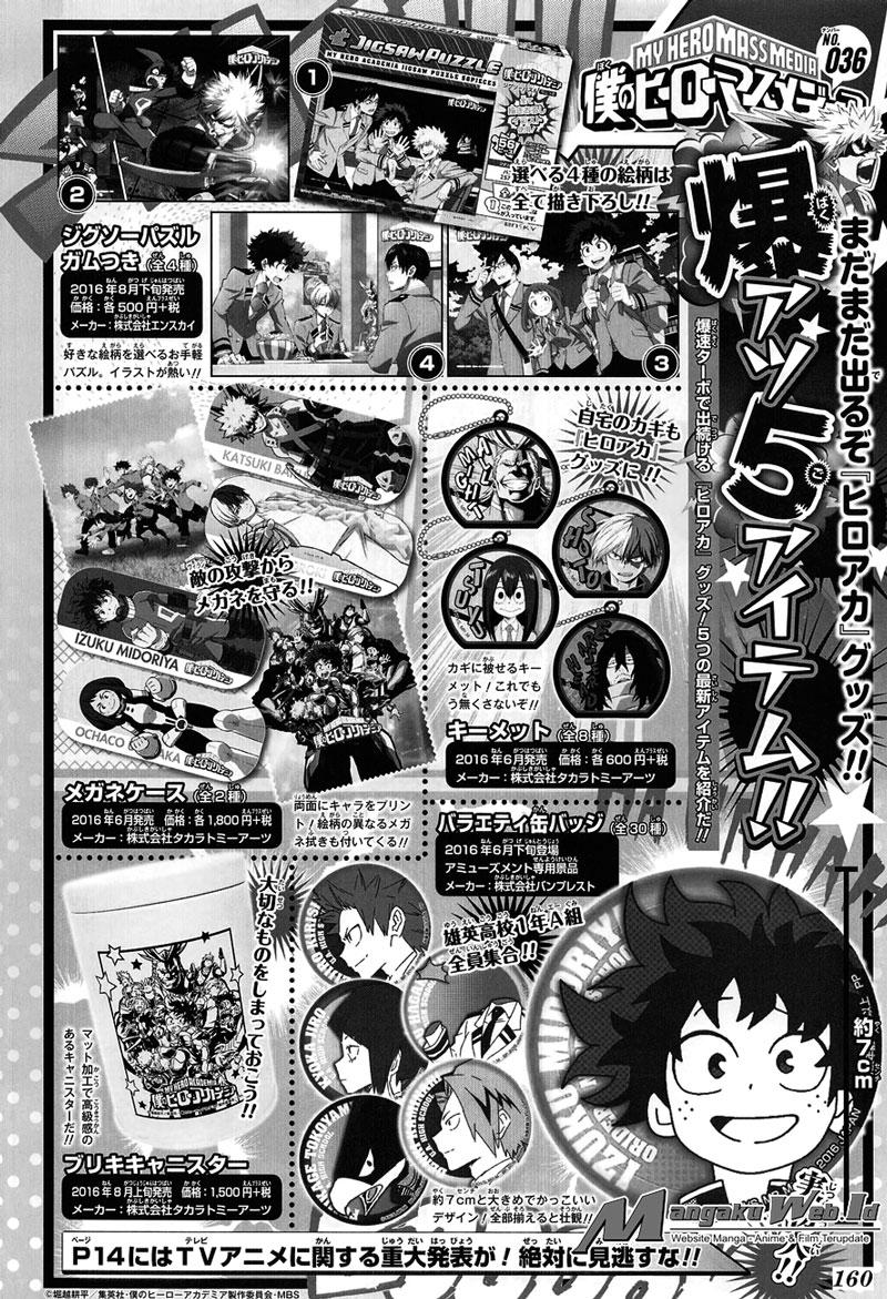 Boku no Hero Academia Chapter 96-3
