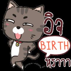 BIRTH charcoal meow e