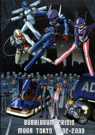 Bubblegum Crisis 08/08 (HD + Ligero) [Trial] [MEGA-USERSCLOUD]