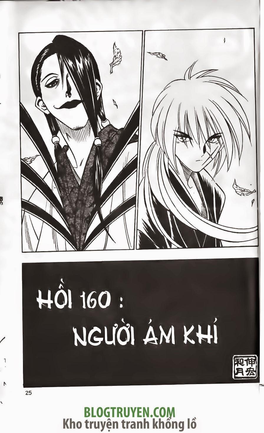 Rurouni Kenshin chap 160 trang 2