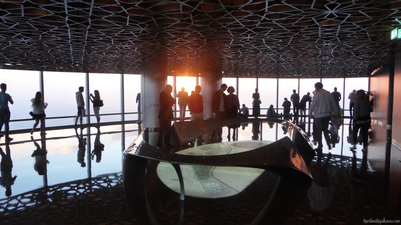 Burj Khalifa, 125 poschodie