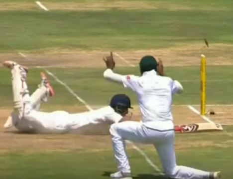 Pujara's run out