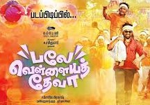 Announcement: Balle Vellaiyathevaa 2016 Tamil Movie Watch Online