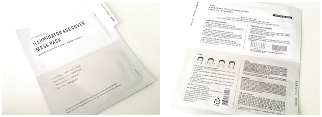 Bonvivant Illuminator Age Cover Masks (Diamond)