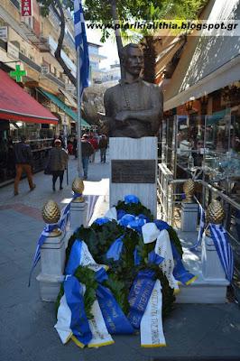 Κατάθεση στεφάνων στο μνημείο του Γεωργάκη Ολυμπίου στην Κατερίνη.