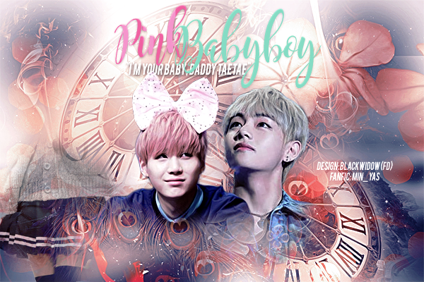DS: Pink Babyboy (Min_Yas)