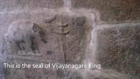 Unamancheri-Ramar-temple-seal.png