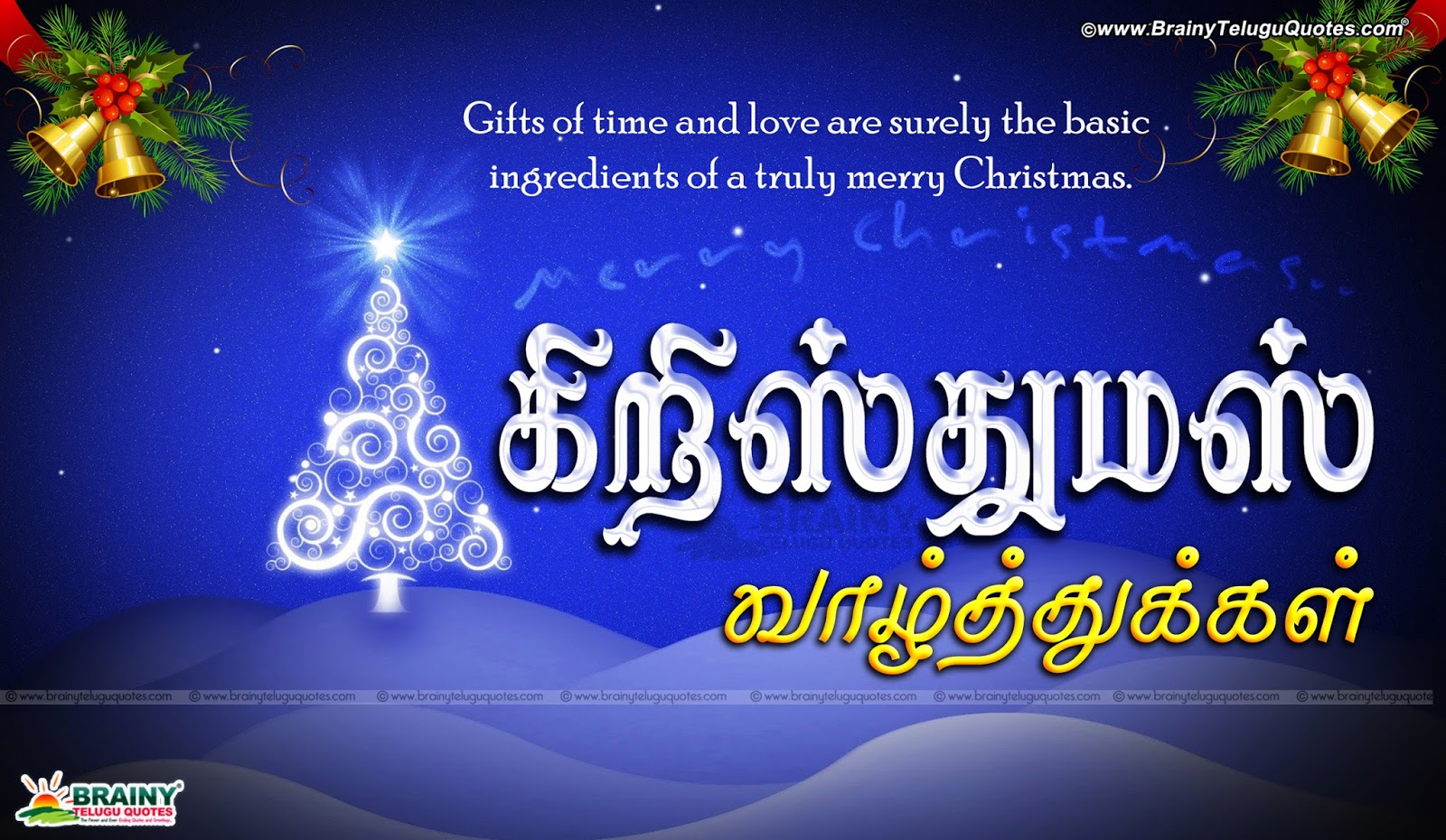 Latest 2016 Christmas Quotes Greetings In Tamil Brainyteluguquotes