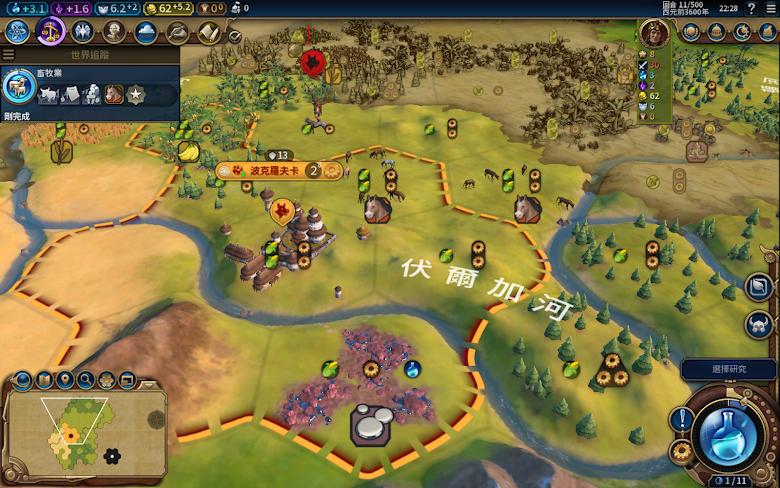 發現城市有兩個馬匹戰略資源