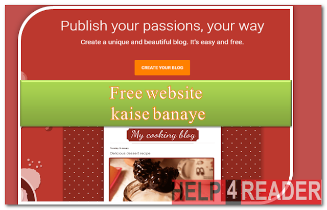 free website blog kaise banaye