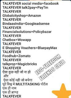 Talkfever, talk2pay, global cityshop