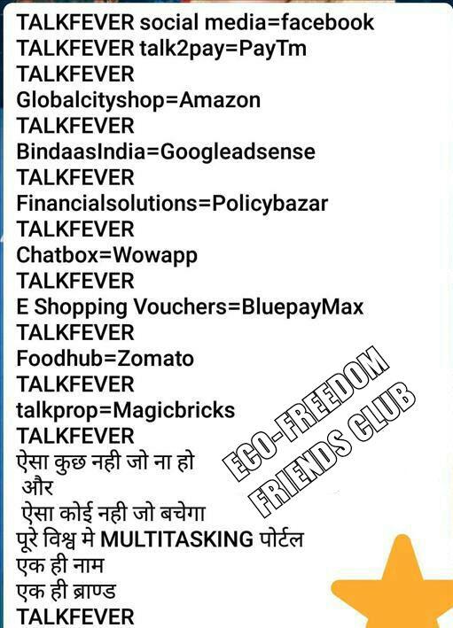 Talkfever talk2pay, talkfever global cityshop, talkfever facebook business enterprises