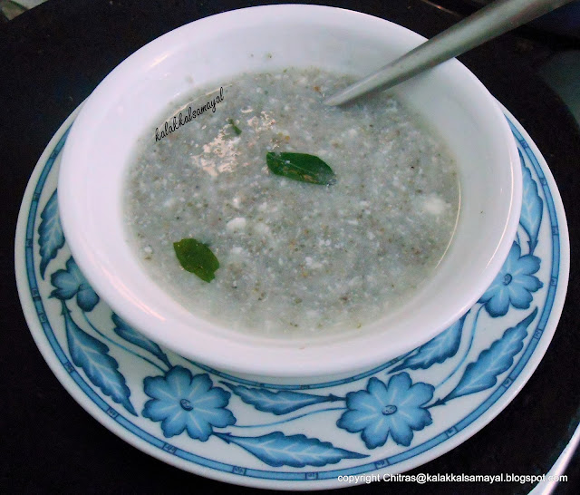 Kambu Koozh [ Pearl Millet Porridge ]