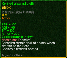 naruto castle defense 6.0 Item Refined Arcanist cloth detail