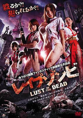 Rape Zombie: Lust of the Dead! Priapismo Zombie