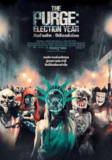 The Purge 3 Election Year (2016) คืนอำมหิต ปีเลือกตั้งโหด