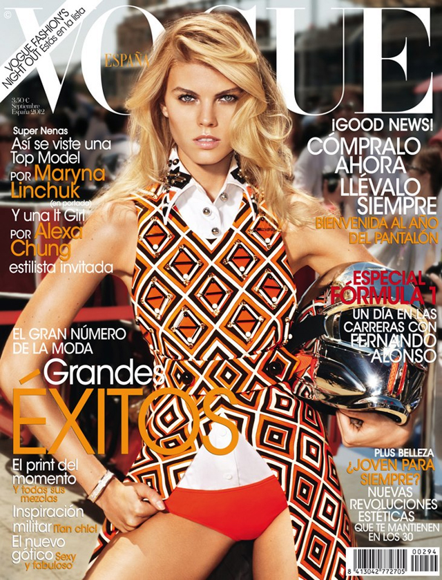 Vogue Spain September 2012 Prada