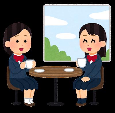 喫茶店で話す人達のイラスト(女子学生)